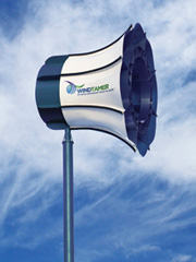 Marywood University's wind turbine