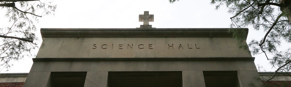 Science Building Frontispiece